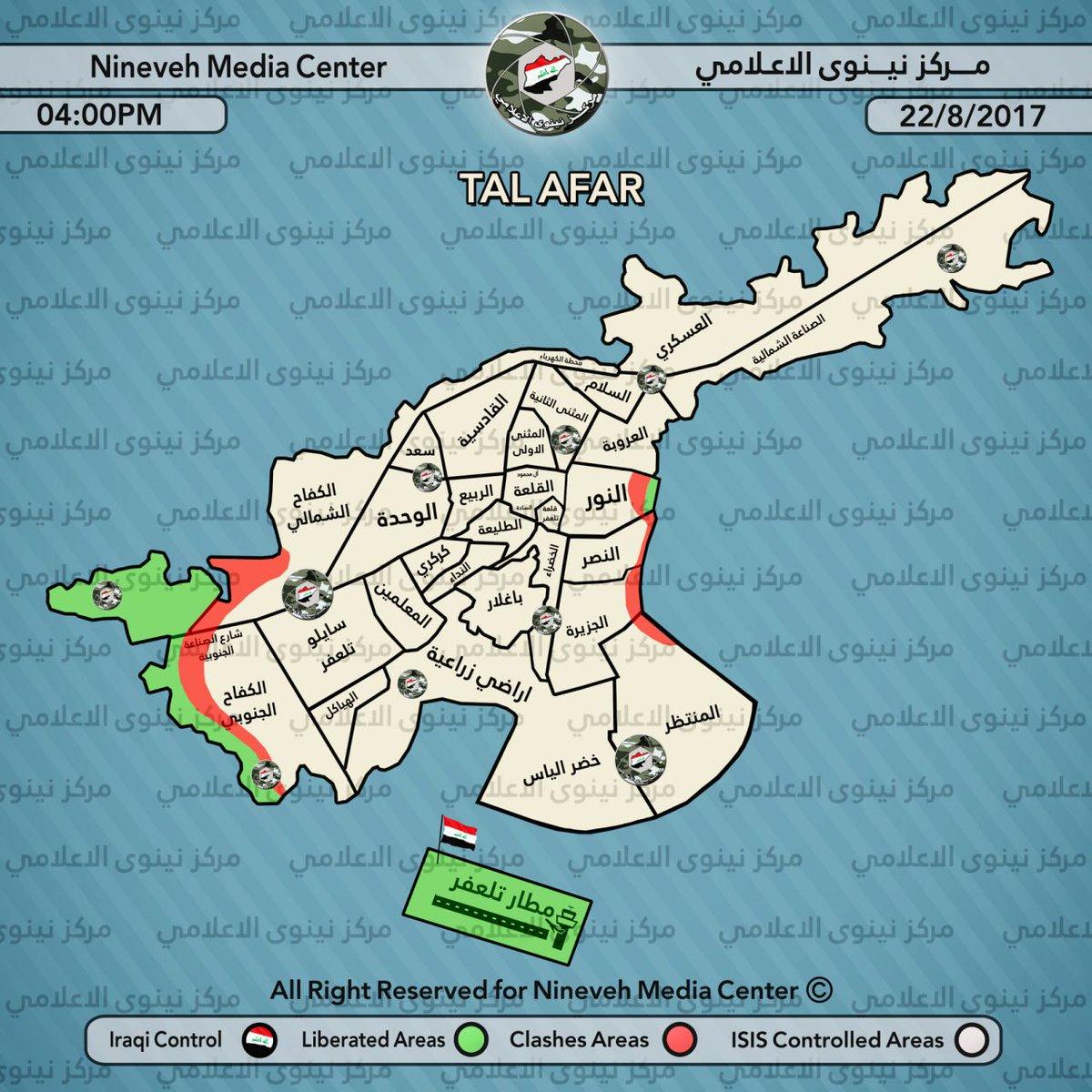 معركة الموصل - صفحة 15 DH1gcx5WAAAcKq_