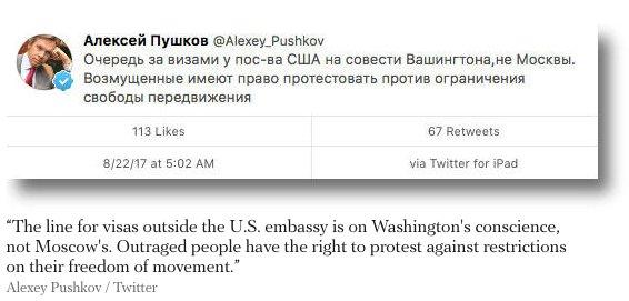 У Украины безвиз с ЕС, а россиянам закрывают американские визы. Это точка невозврата, - Порошенко - Цензор.НЕТ 717