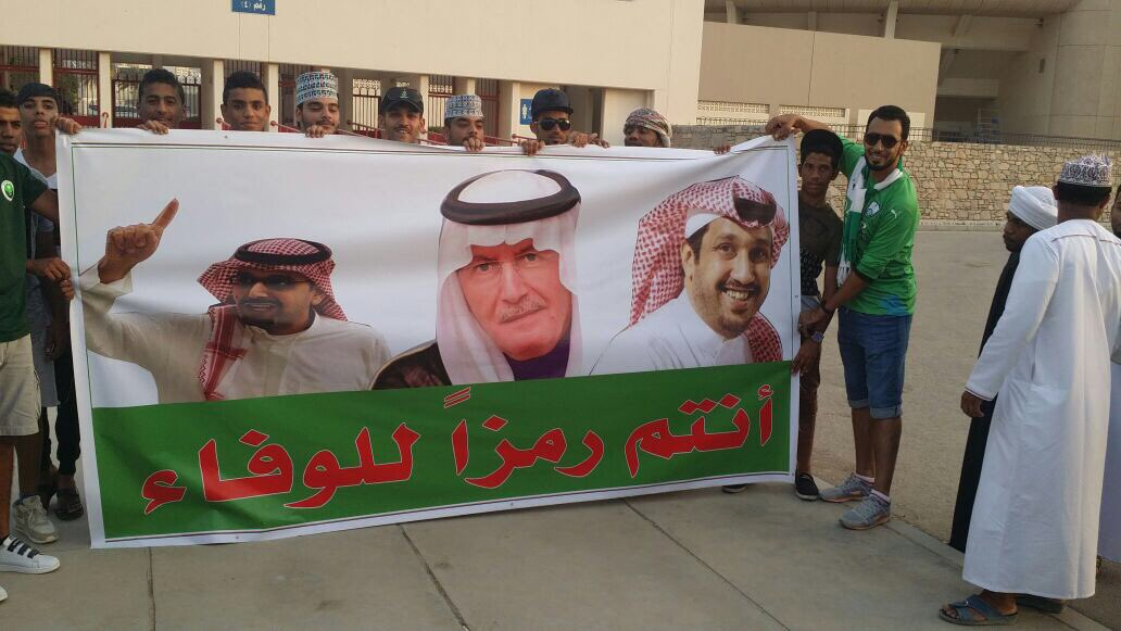 جمهور الملكي في عمان مع رابطة الاهلي 😍 ....