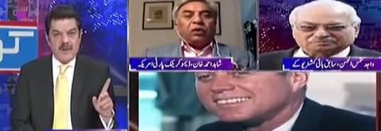 Khara Sach with Mubasher Luqman  - 22nd August 2017 - Pak America Tauluqat thumbnail