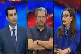 Power Play  – 22nd August 2017 - Pakistan Aur Russia Ke Tauluqat thumbnail