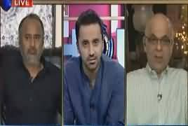 11th Hour  – 22nd August 2017 - MQM's All Parties Conference thumbnail