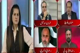 Tonight with Jasmeen – 22nd August 2017 -  MQM Postponed APC thumbnail