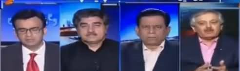 Aapas Ki Baat  - 22nd August 2017 - Kalsoom Nawaz Bemar thumbnail