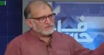 Harf-e-Raz – 22nd August 2017 - Donald Trump Ki Pakistan Ko Dhamki thumbnail