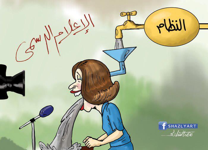 #مفيش_ابشع_من مشاهدة التليفزيون المصري!!...