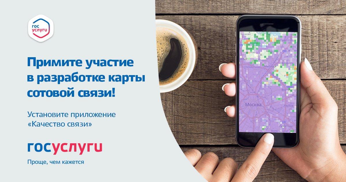 Для android карты