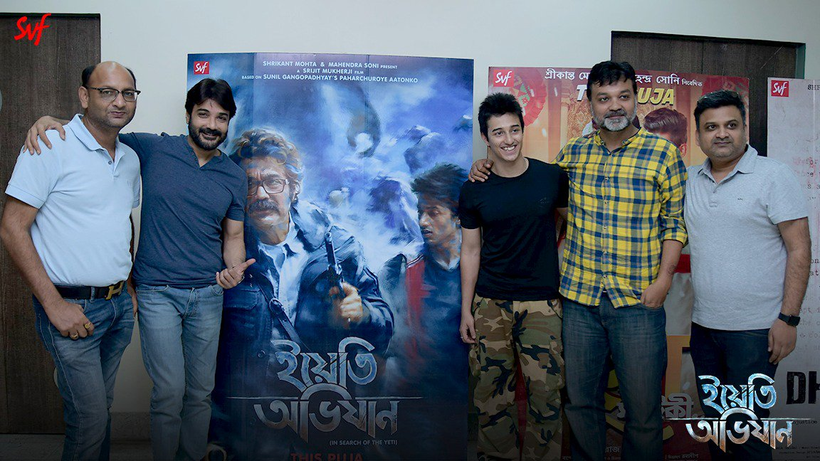 #YetiObhijaan&#39;s Trailer Launch was one of a kind. Here are some moments from the event. More on our #Facebook Page. <br>http://pic.twitter.com/uDrRFbIM9C
