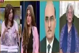 Hum Sub – 22nd August 2017 - Donald Trump Ka Bayan thumbnail