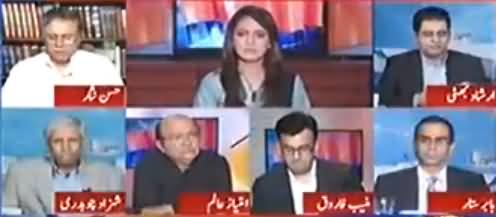 Report Card - 22nd August 2017 - Govt Want To Amend Article 62, 63 thumbnail