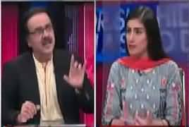 Live With Dr Shahid Masood – 22nd August 2017 -  Article 62, 63 thumbnail