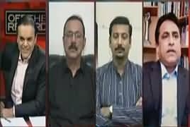 Off The Record – 22nd August 2017 - MQM Pakistan Ka Aik Saal Mukamal thumbnail