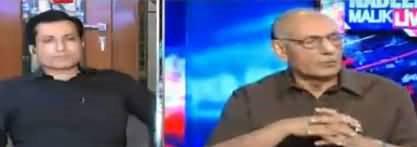 Nadeem Malik Live  - 22nd August 2017 - Donald Trump's Allegations thumbnail