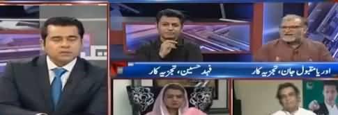 Takrar  - 22nd August 2017 - Pakistan Ko Kharja Mahaz Per Challenges thumbnail