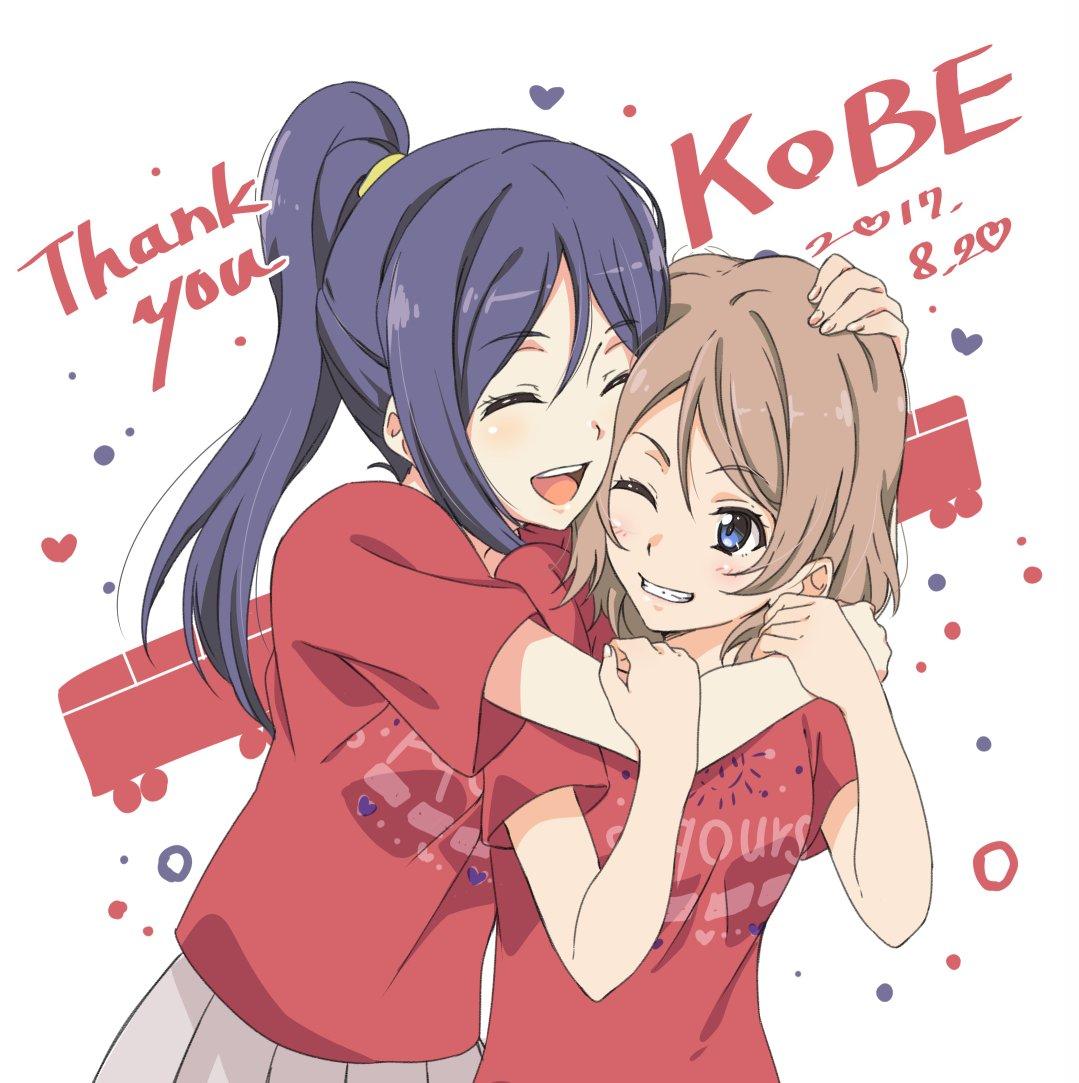 🚋 Thank You KOBE 🚋 #Aqours2ndLiveTOUR ht...