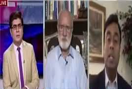 News Plus – 22nd August 2017 - Govt Want to Amend Article 62, 63 thumbnail