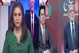 Spot Light  – 22nd August 2017 - Trump's Pak Afghan Policy thumbnail