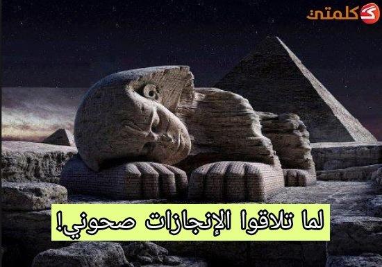@sewaariya طيب لما تلاقي أي إنجاز؛ صحيني...