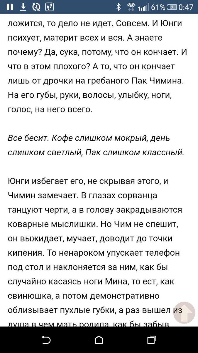 zrelaya-nizhnee-do-chego-dovodit-drochka-lesbi-massazhist-gotovennuyu