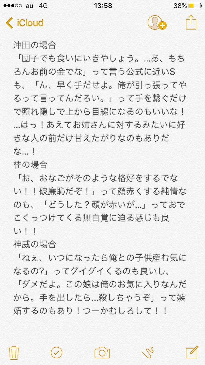 R18 ハイキュー 夢 小説