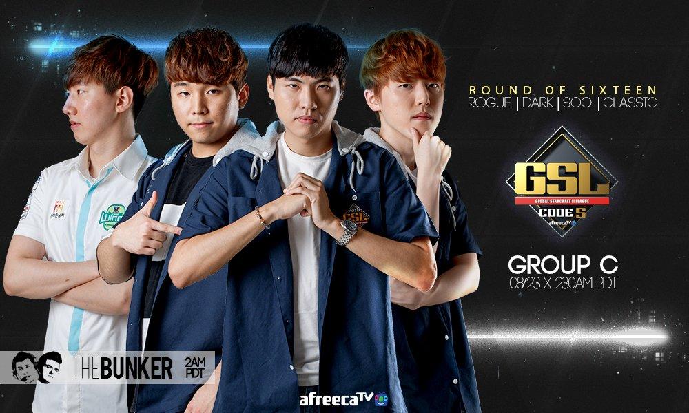 2017 GSL Code S 3. Szezon 2. csoportkör - C csoport