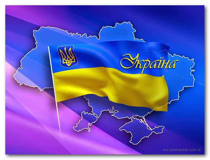 Карта Украины без Крыма и Донбасса в Броварах: ответственный чиновник горсовета решила уволиться - Цензор.НЕТ 8466