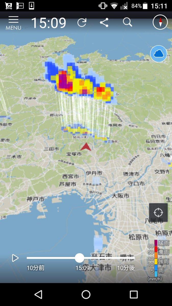 伊丹 市 天気 雨雲 レーダー