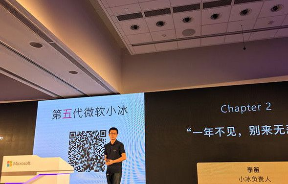 #Microsoft Unveils Fifth-Generation #Xiaoice #Chatbot in #Beijing, Strikes #IoT Partnership with #Xiaomi  http:// bit.ly/2g4hCfH  &nbsp;  <br>http://pic.twitter.com/4t1ztJJ6UY