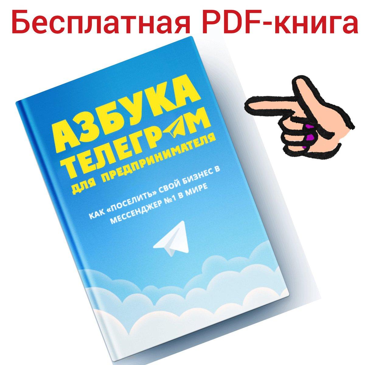 атлас неттера  бесплатно pdf