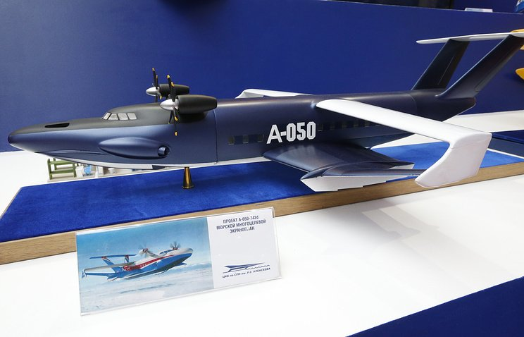 #Russia&#39;s GEV aka ekranoplan Chaika A-050 project gets its design finalized, now capable of carrying 100 people, scheduled for 2020-22 <br>http://pic.twitter.com/8Ocbe4mPiq