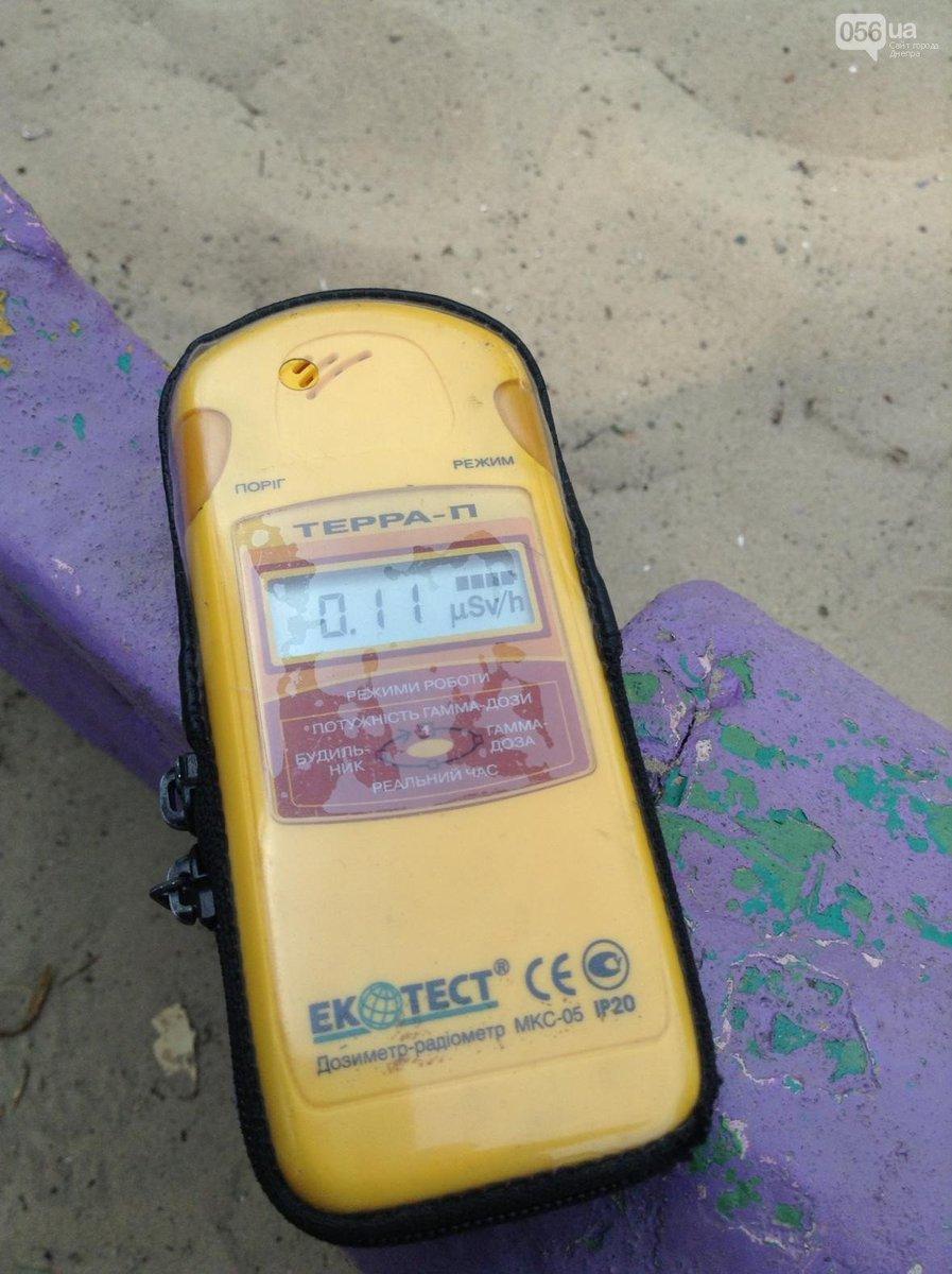 Радиационная безопасность презентация