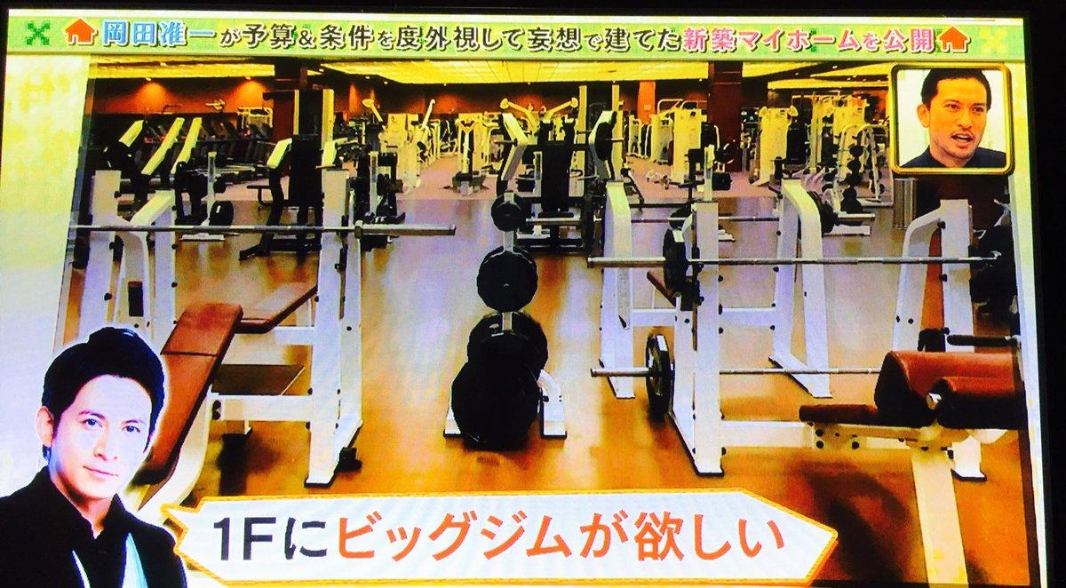 岡田准一 · TOKIOカケル pic.twitter.com/A7q5He5Kk8