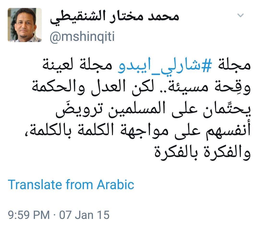 الجادل Auf Twitter تعس عبد الدينار وتعس عبد الدرهم هذا المتناقض يجب ان لا يأخذ فوق حجمه