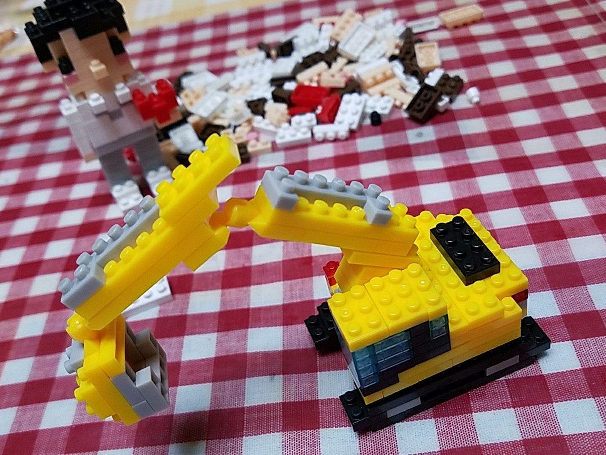 test ツイッターメディア - 最近 、ハマってるものはプチブロック(笑)  工事建設の働く乗り物で一番好きなユンボ完成💕 #プチブロック #ダイソー https://t.co/dvN2uqxGqA