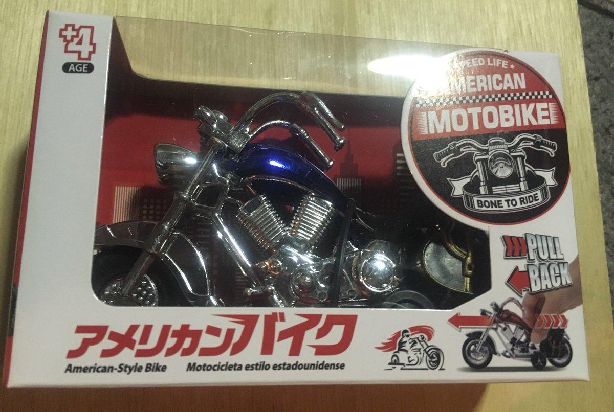 test ツイッターメディア - #ポーズスケルトン  #イワコーおもしろけしごむ  #ダイソー スケオ「バイク買ったの?乗らせてよ!」 ガイコクサ「サイコー!ダロ!」 デカスケ「コラー!バイクに乗る時は、このイワコーヘルメットをかぶらなきゃダメだよ!」  みんなもバイクに乗る時は、イワコーヘルメットをかぶろう! https://t.co/NOKoHK3urN