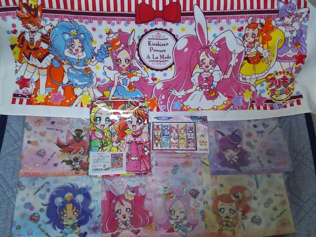 #Precure Latest News Trends Updates Images - schu_mb