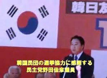 【失言かつ暴言かつ妄言】自民党4選議員「韓国は嘘つく泥棒」と根拠なき批判へ