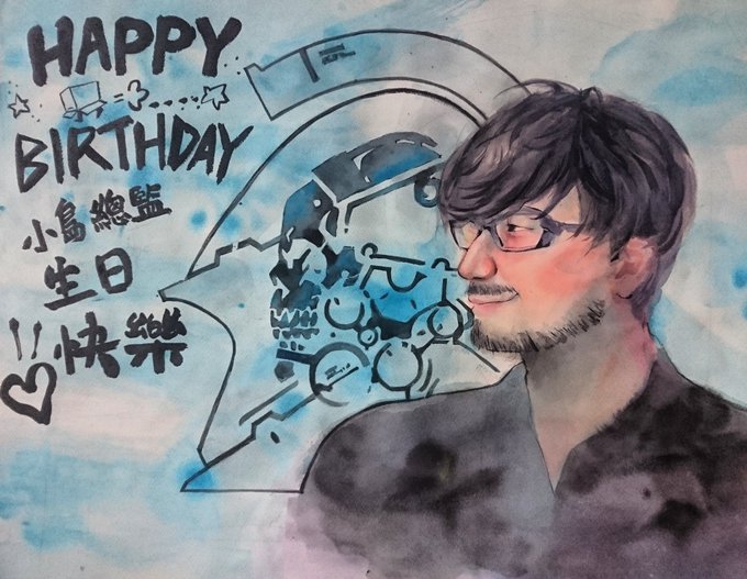 Happy birthday to  ! Looking forward to the day that Death Stranding come out!