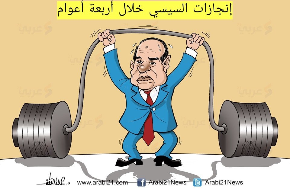 الهاش دا بقى له يومين؛ ادخل عشان ألاقي أ...