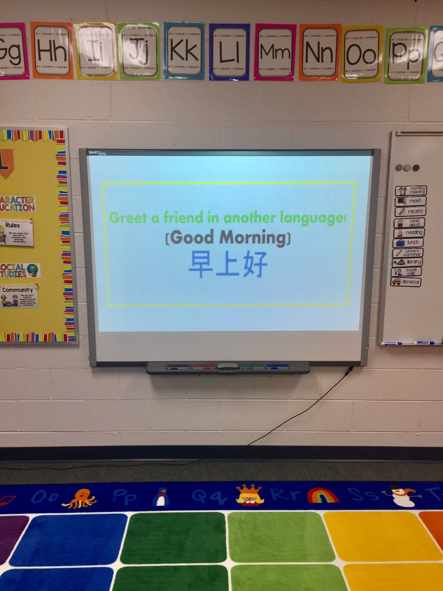 Laura Nebor On Twitter Personalizing Our Morning Meeting Time By
