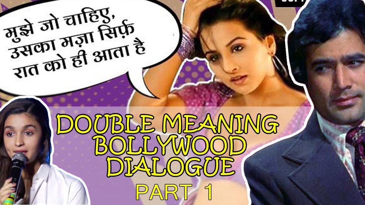 DOUBLE MEANING BOLLYWOOD DIALOGUE ft. RAJESH KHANNA &amp; ALIA BHATT  https:// youtu.be/GsoMwnvp_lE  &nbsp;   #DOUBLEMEANING #Happy #Indian #India #DIALOGUE<br>http://pic.twitter.com/ZULTew3dwD