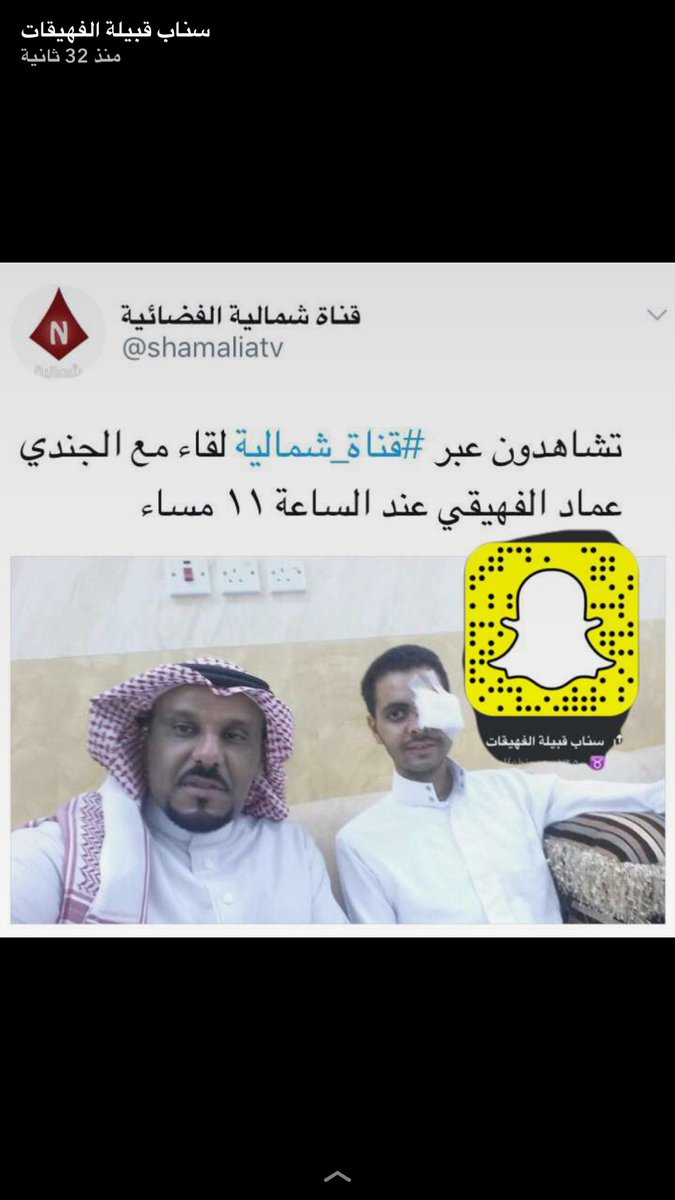 #مع_البطل Latest News Trends Updates Images - ALFEHIQAT