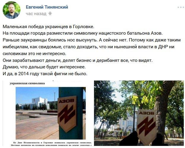 Наемники РФ совершили 18 обстрелов позиций ВСУ за сутки, один воин ранен, один - получил травмы. - штаб - Цензор.НЕТ 67