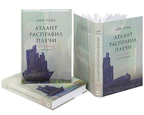 электронные книги с редактором текста