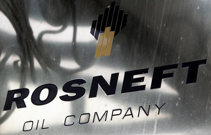Russia's Rosneft allocates four months of Venezuelan oil: traders https://t.co/Iao0om58DL