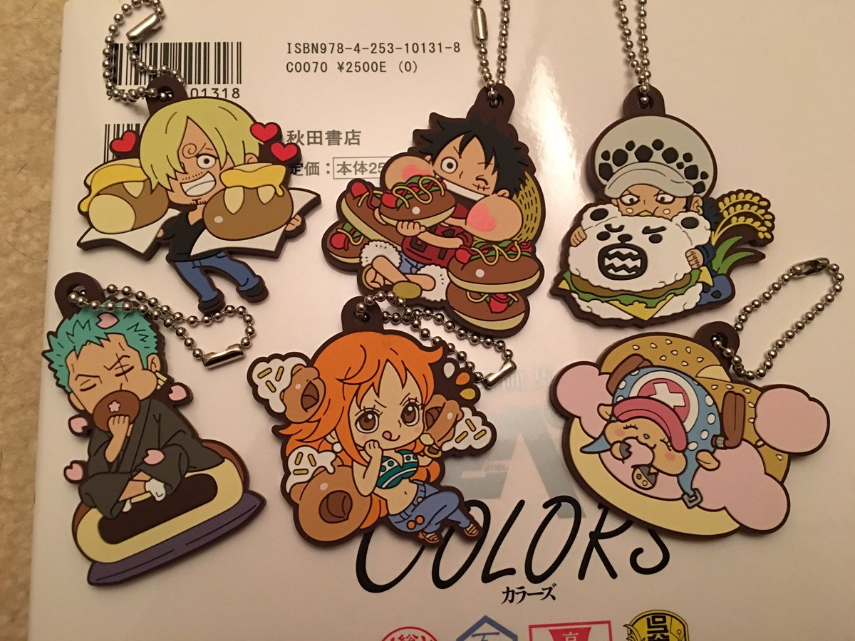 I&#39;m crying they&#39;re all adorable #onepiece #mogumogu <br>http://pic.twitter.com/ORsGTVukCx