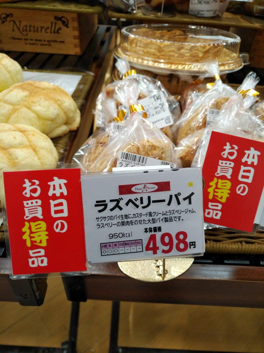 ラズベリーパイが498円!!今すぐ買え!! https://t.co/rO9B7jMVRj