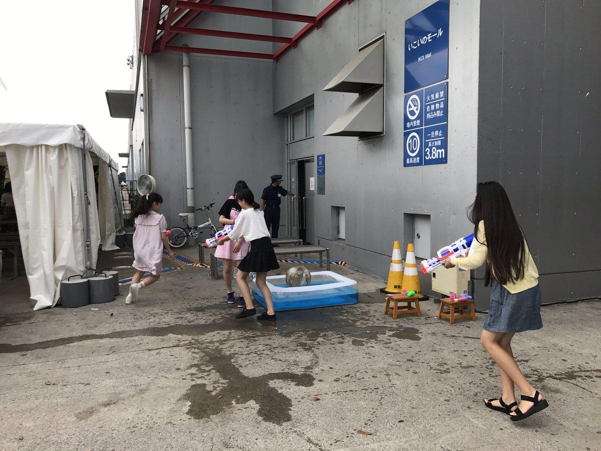 子供って無邪気ね…😄 #AKB48 #16期研究生