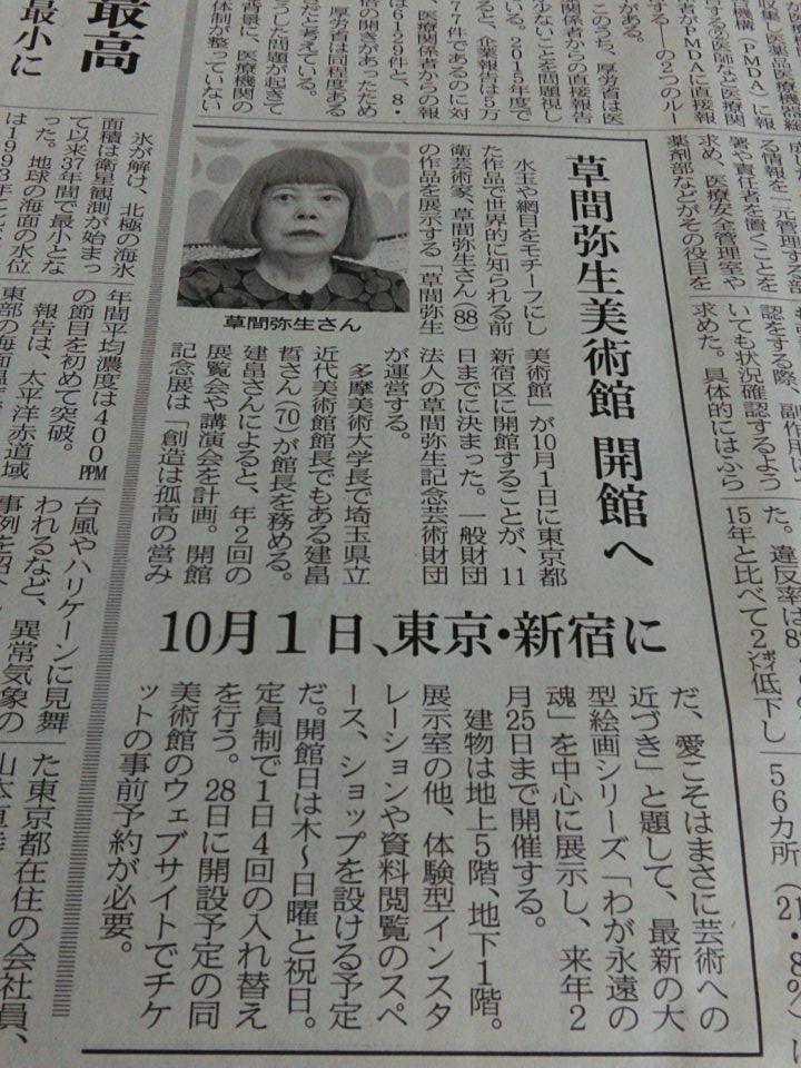 建畠哲館長 hashtag on Twitter