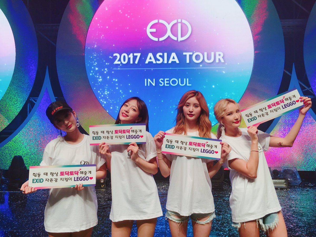 [#EXID] How was the concert? We were happy to have more memoriesTake care and have a good day #Thank_you_LEGGO #Love_You_LEGGO<br>http://pic.twitter.com/Lc5Qgclu6y